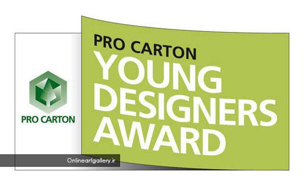 فراخوان جایزه طراحی Pro Carton