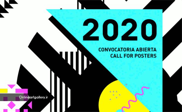 فراخوان دوسالانه طراحی پوستر اکوادور 2020