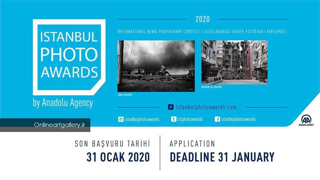 فراخوان اهدای جوایز عکس استانبول 2020 - عکاسی خبری