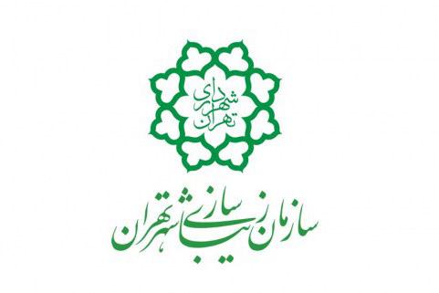 فراخوان طراحی گرافیک به مناسبت شهادت سردار حاج قاسم سلیمانی