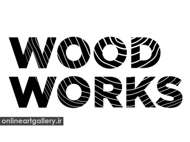 فراخوان معماری Wood Works