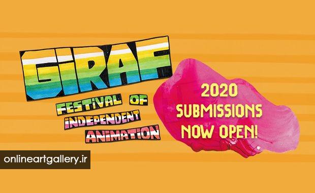 فراخوان جشنواره بین المللی انیمیشن مستقل GIRAF 16
