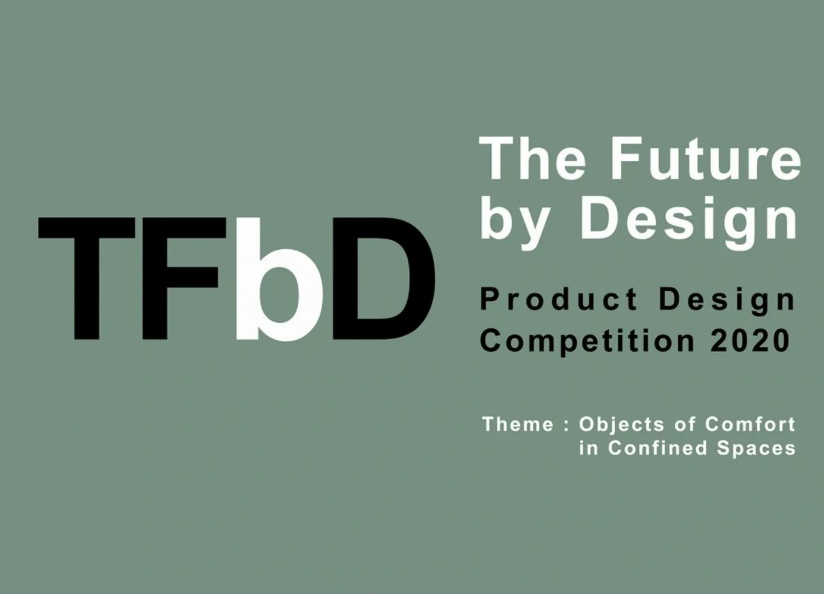 """فراخوان رقابت طراحی محصول """" Future By Design """""""