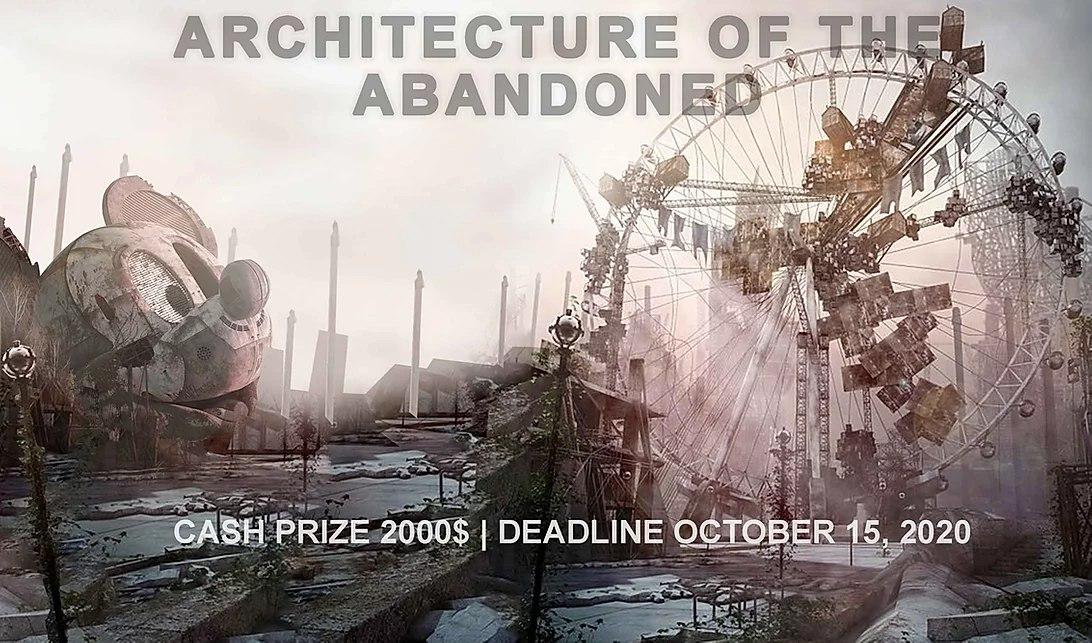 فراخوان رقابت معماری متروکه