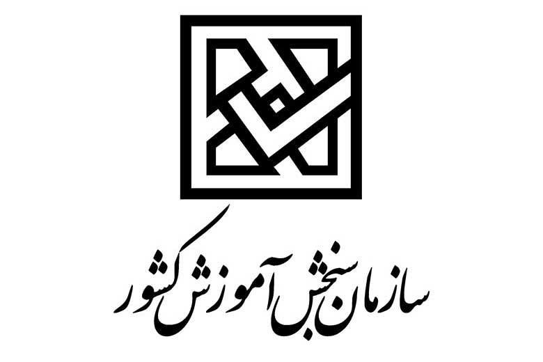 ۷ مهر آخرین مهلت نام نویسی در رشته های بدون آزمون دانشگاهها