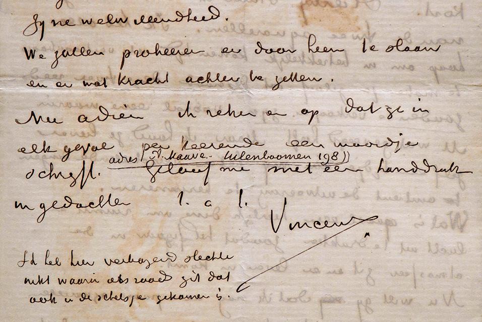 نمایشگاهی از نامه های به ندرت دیده شده ونسان ون گوگ
