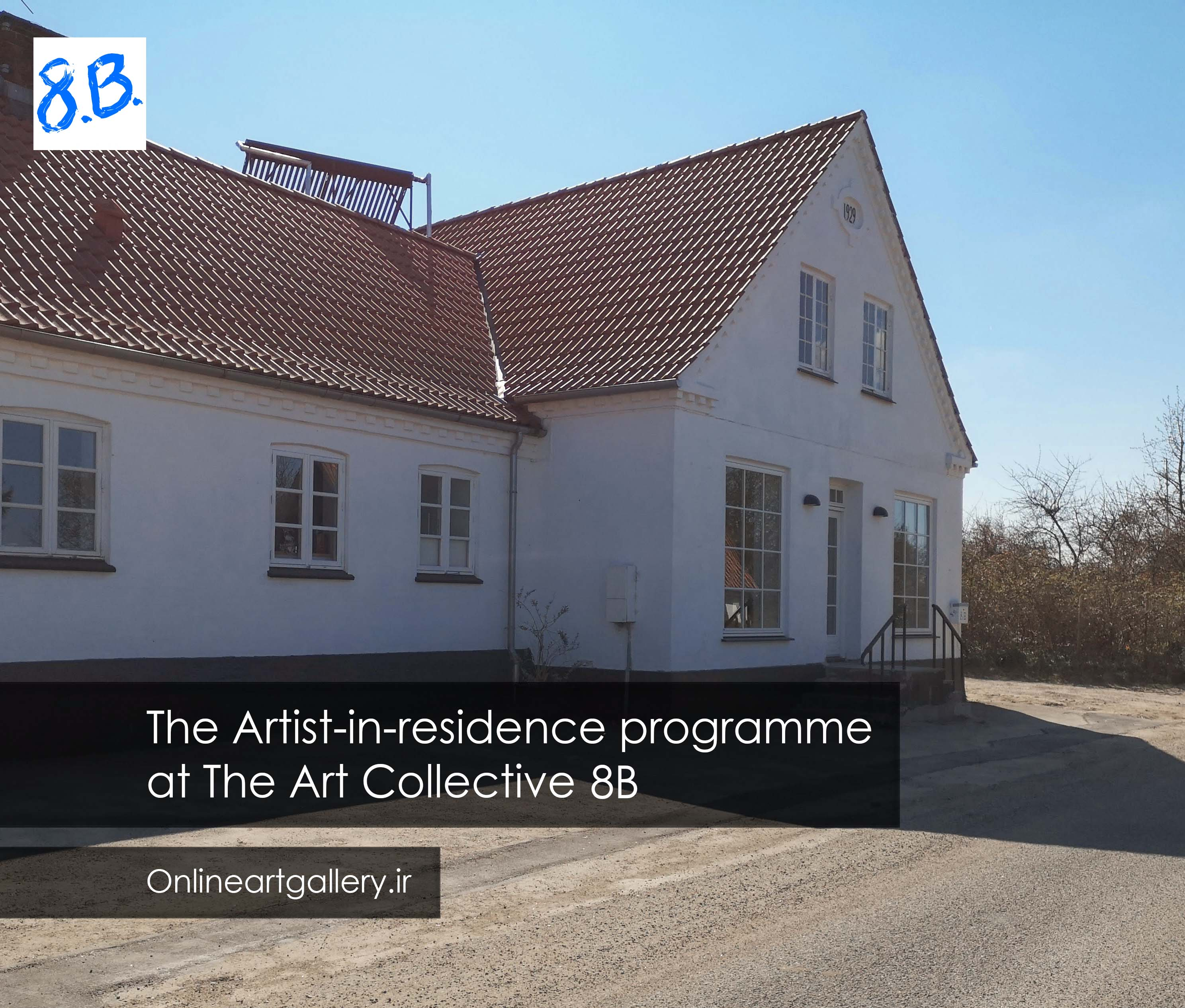 فراخوان رزیدنسی هنرمندان در دانمارک