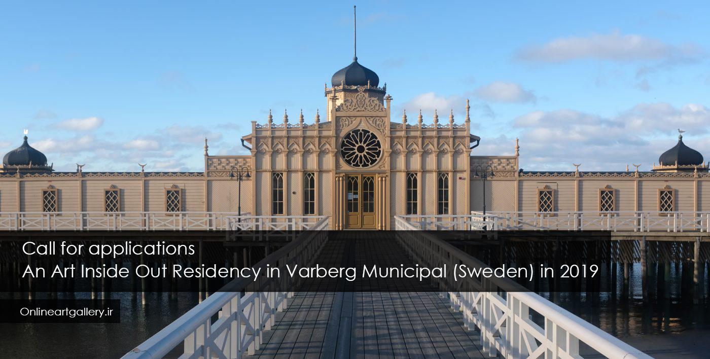 فراخوان کمک هزینه رزیدنسی برای هنرمندان در سوئد