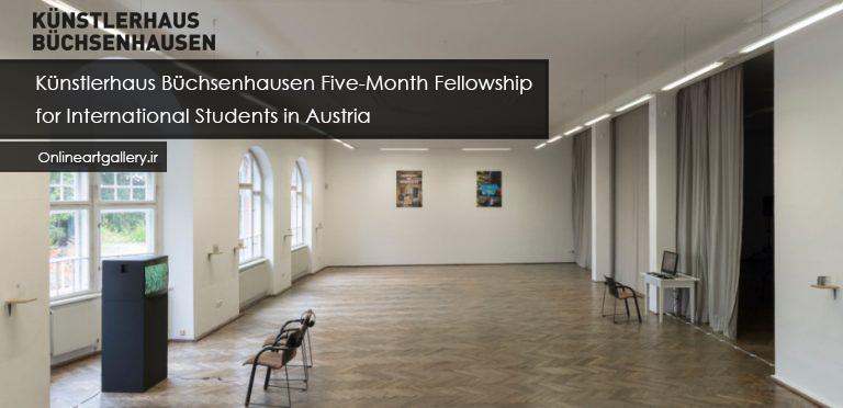 فراخوان بورسیه فرصت مطالعاتی برای هنرمندان در اتریش