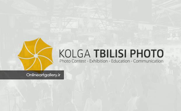 فراخوان جایزه عکس Kolga Tbilisi