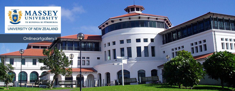 بورس تحصیلی دانشگاه Massey نیوزلند