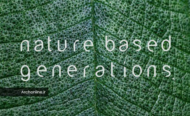فراخوان رقابت طراحی Nature Based Generations