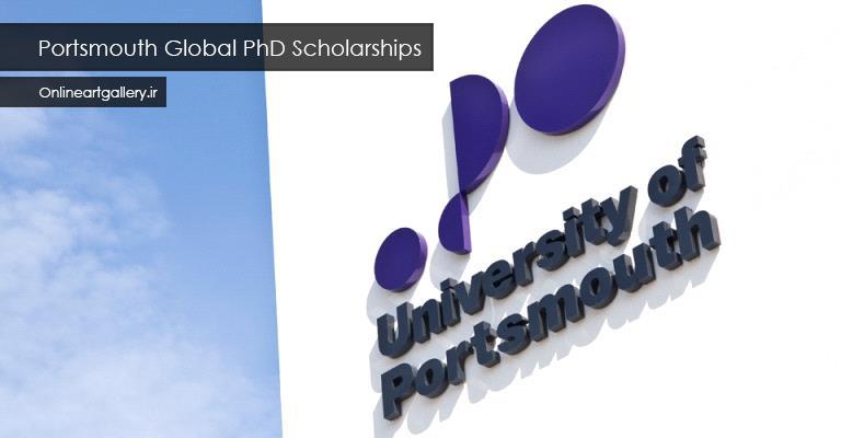 فراخوان بورس تحصیلی دانشگاه Portsmouth انگلستان