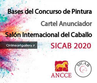 فراخوان رقابت طراحی پوستر SICAB 2020