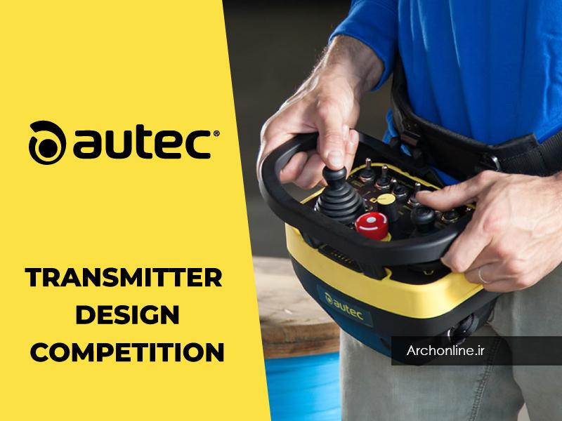 فراخوان رقابت طراحی Transmitter