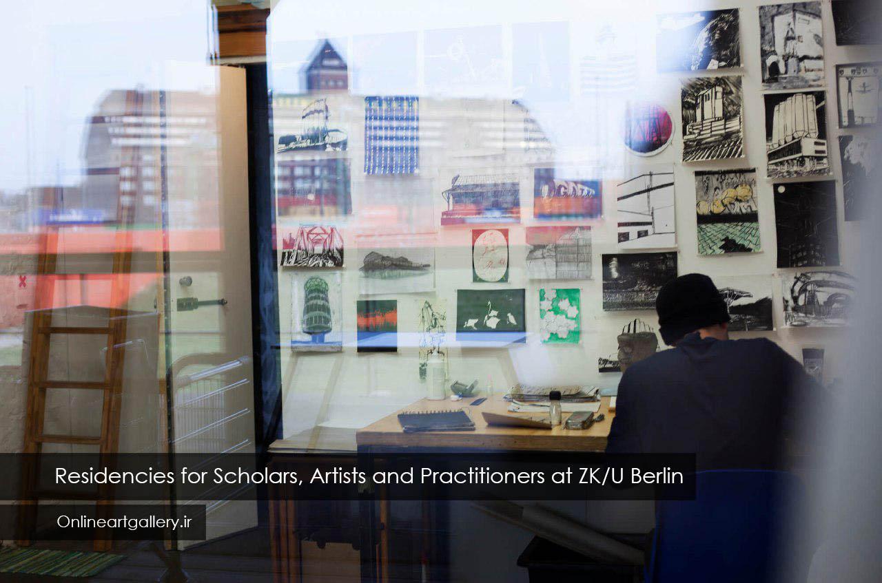 فراخوان رزیدنسی هنرمندان در آلمان