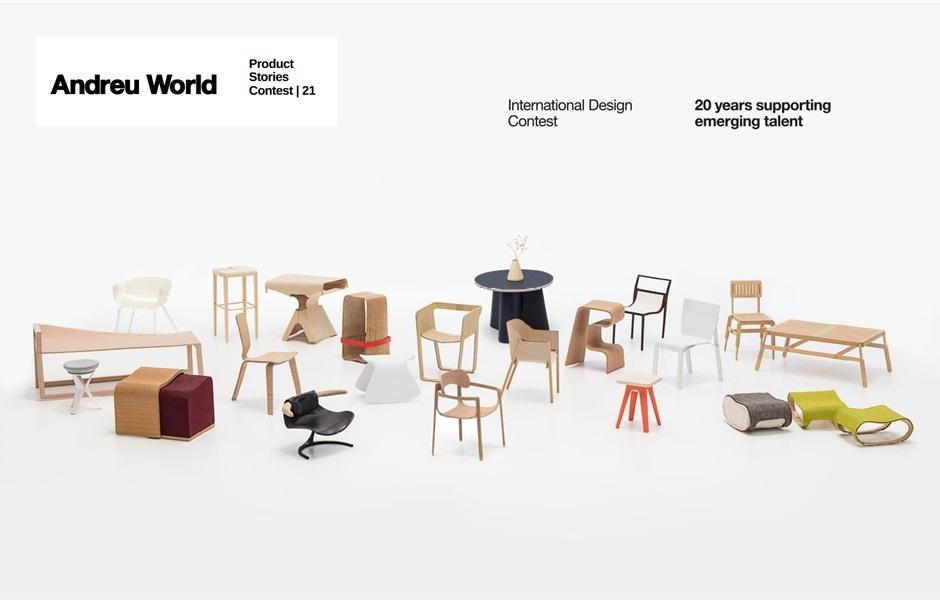 مسابقه بین المللی طراحی Andreu World