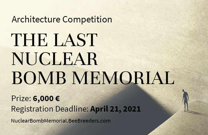 فراخوان یادبود آخرین بمب هسته ای
