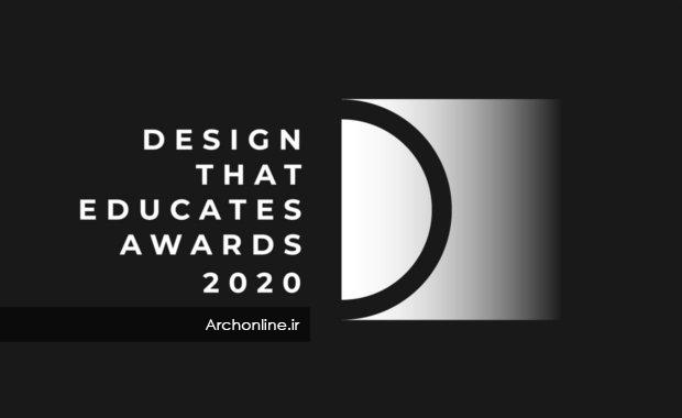 فراخوان رقابت طراحی DtEA