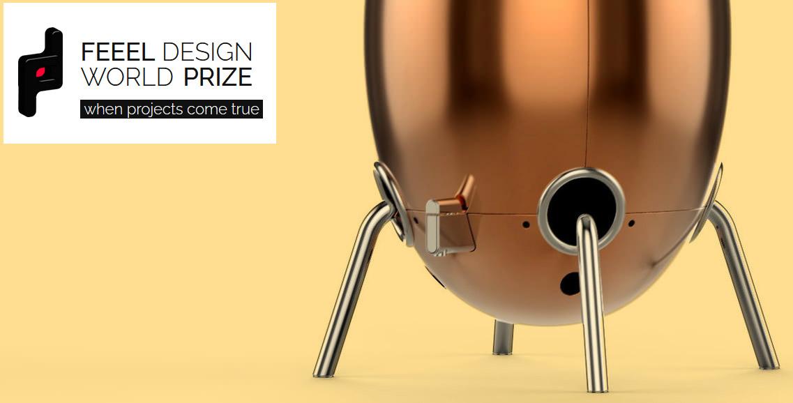 فراخوان جایزه طراحی Feeel