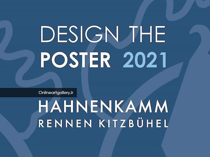 فراخوان رقابت طراحی پوستر Hahnenkamm
