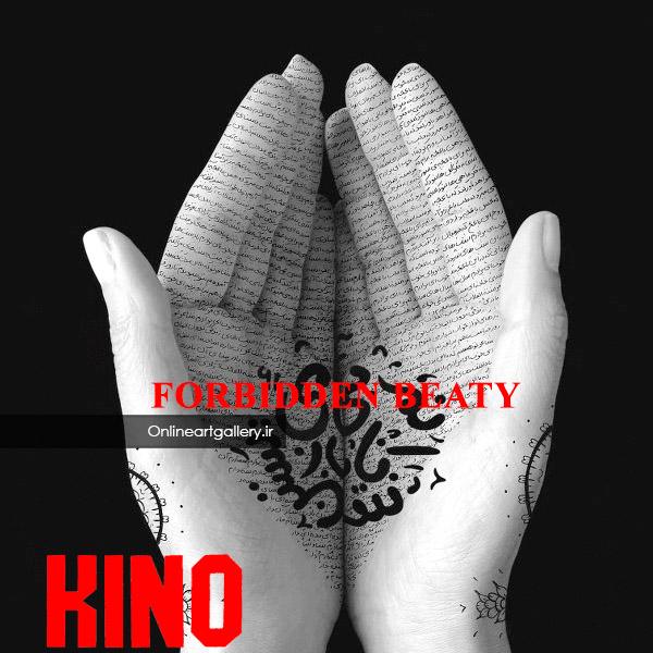 فراخوان رقابت هنری KINO DER KUNST 2020