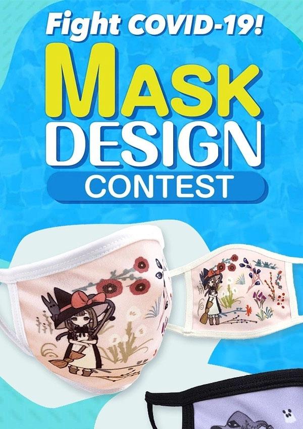 فراخوان مسابقه طراحی ماسک