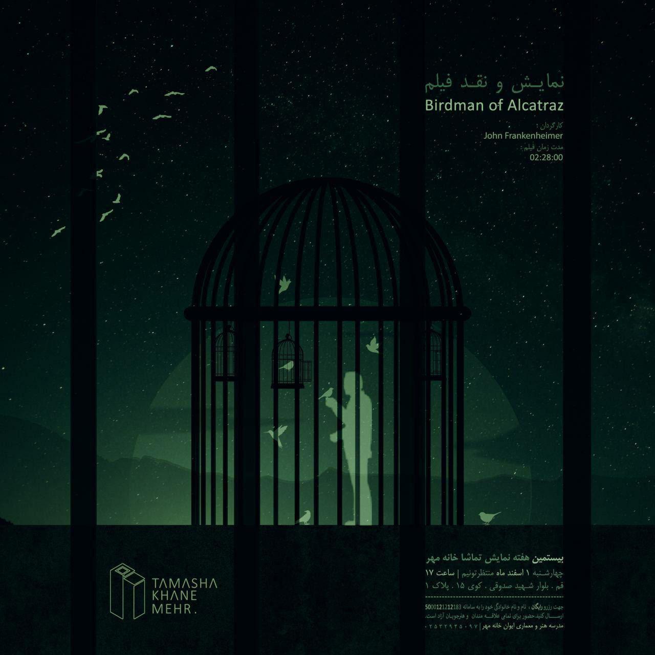 نمایش و نقد فیلم Birdman of Alcatraz در تماشاخانه مهر
