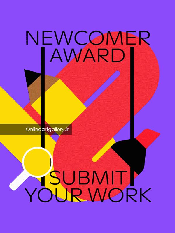 فراخوان رقابت طراحی پوستر Newcomer