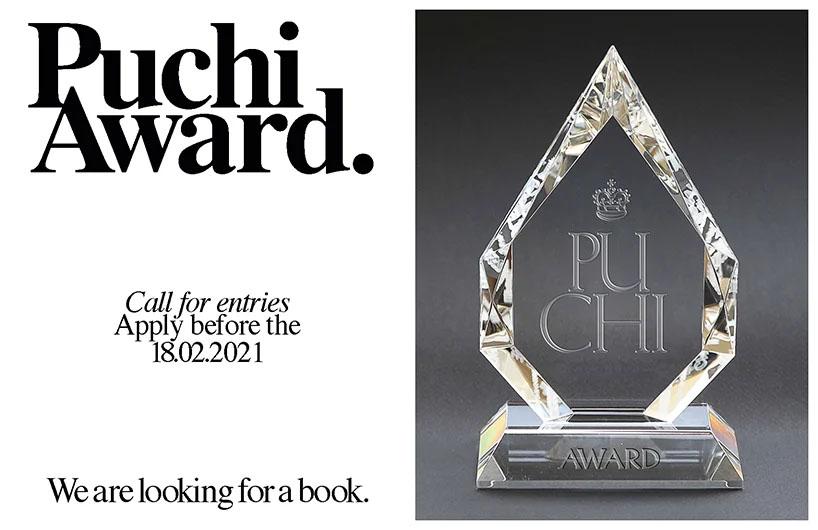 فراخوان چهارمین دوره از رقابت نویسندگی Puchi Award 2021