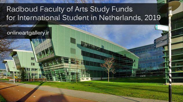 فراخوان بورسیه تحصیلی دانشگاه Radboud هلند