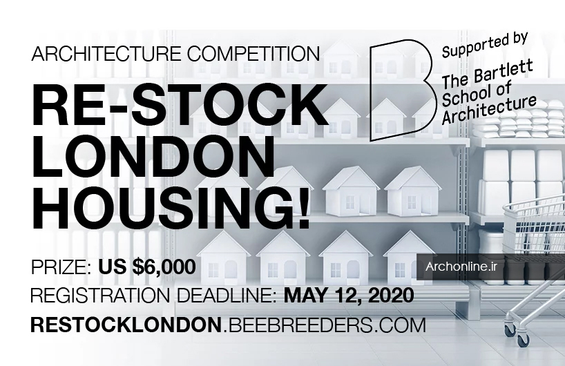 فراخوان رقابت معماری RE-Stock London Housing لندن