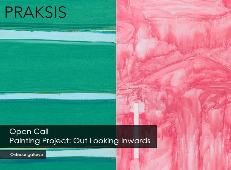 فراخوان بورسیه فرصت مطالعاتی برای هنرمندان نقاش در نروژ