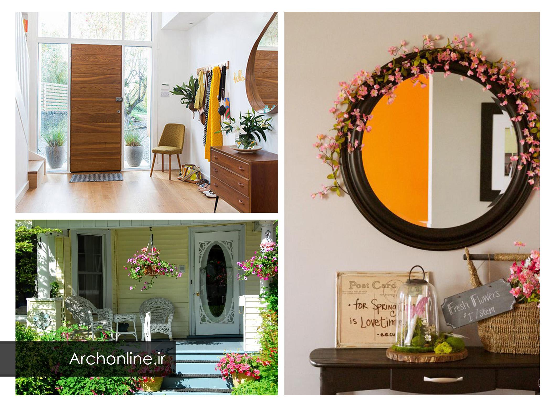 ایدههایی برای تزئین فضای ورودی خانه در بهار