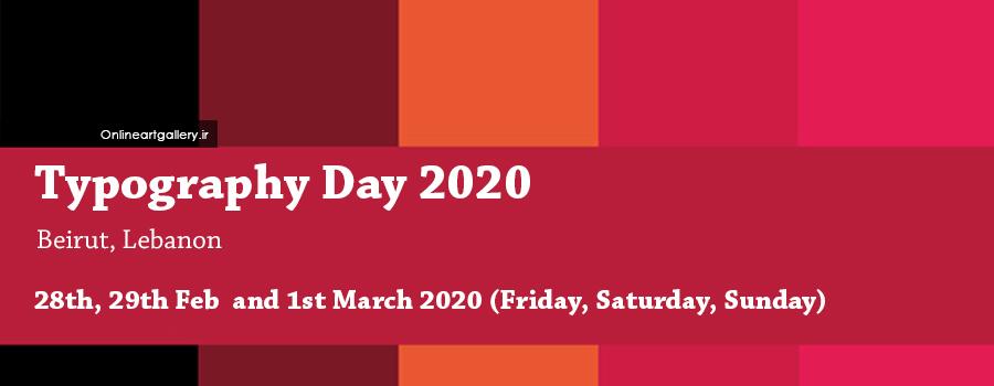 فراخوان مسابقه طراحی پوستر روز تایپوگرافی 2020