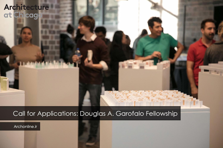 فراخوان بورسیه فرصت مطالعاتی دانشگاه معماری UIC شیکاگو
