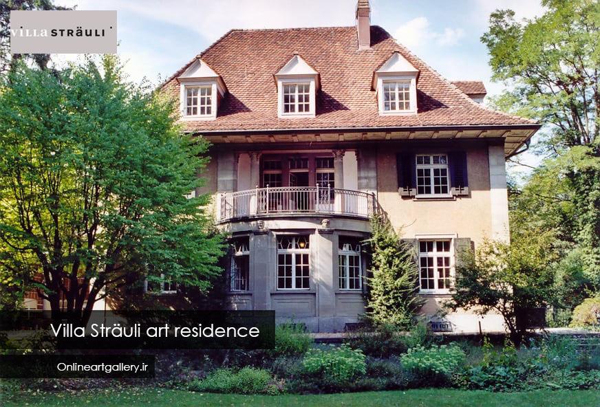 فراخوان کمک هزینه رزیدنسی هنرمندان در زوریخ (سوئیس)