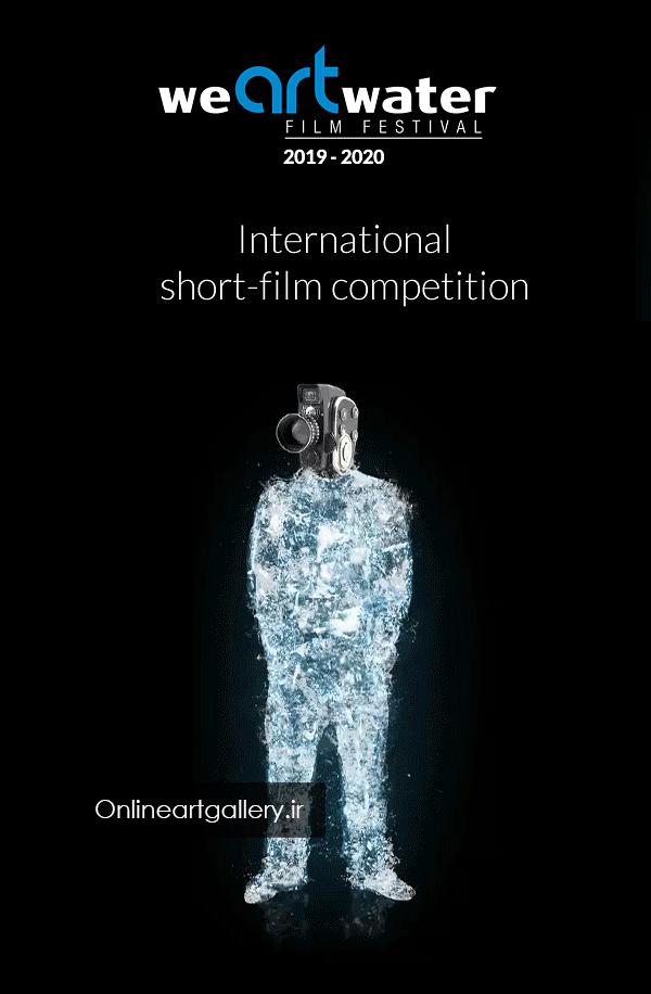 فراخوان فستیوال فیلم we are water